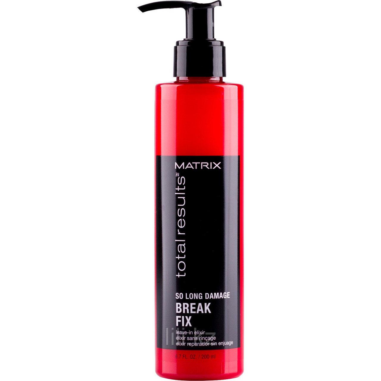 Несмываемый эликсир для восстановления волос Matrix So Long Damage Break Fix 200 мл.