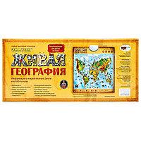 Живая география, Знаток (говорящий электронный плакат), фото 1