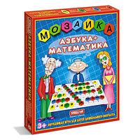 Мозаика Азбука + Математика 110 дет.