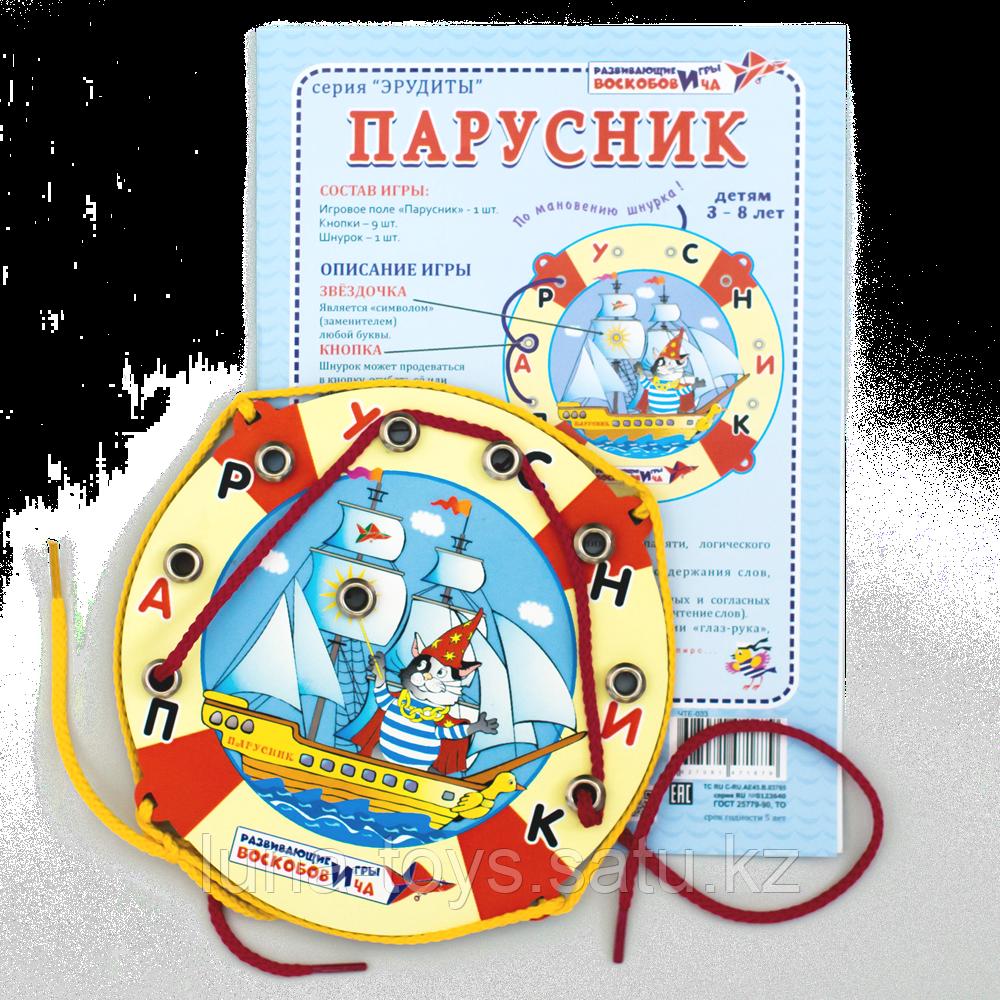 """Игра-эрудит """"Парусник"""" ЧТЕ-034"""