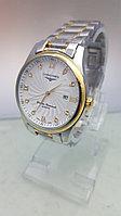 Часы мужские Longines 0037-4