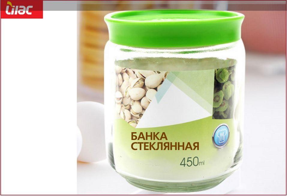 Стеклянная банка Lilac для хранения продуктов 450 мл