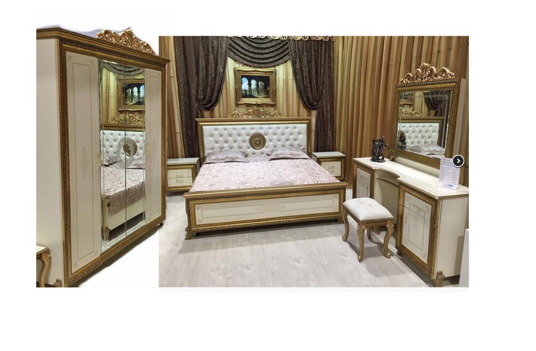 ВЕРСАЛЬ спальный гарнитур, крем