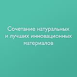 PLITEX МАТРАС В КРОВАТКУ ECO DREAM (119Х60Х9СМ) ЭКД-01, фото 4