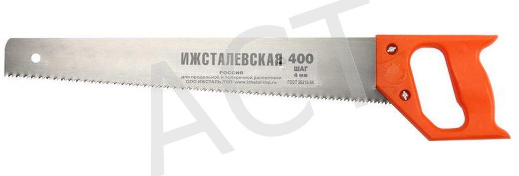Ножовка ИЖ 400