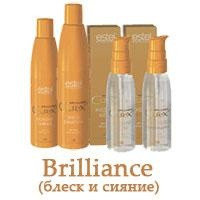 Серия для создания бриллиантового блеска - Estel Curex Brilliance