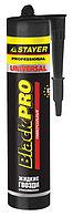 Клей монтажный STAYER Professional BlackPRO UNIVERSAL, универсальный, 280мл