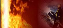 Пенообразователь противопожарный