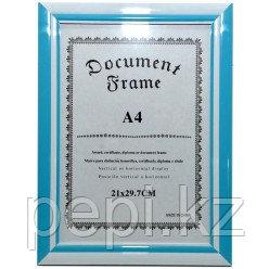 Рамка для сертификата А4 голубая
