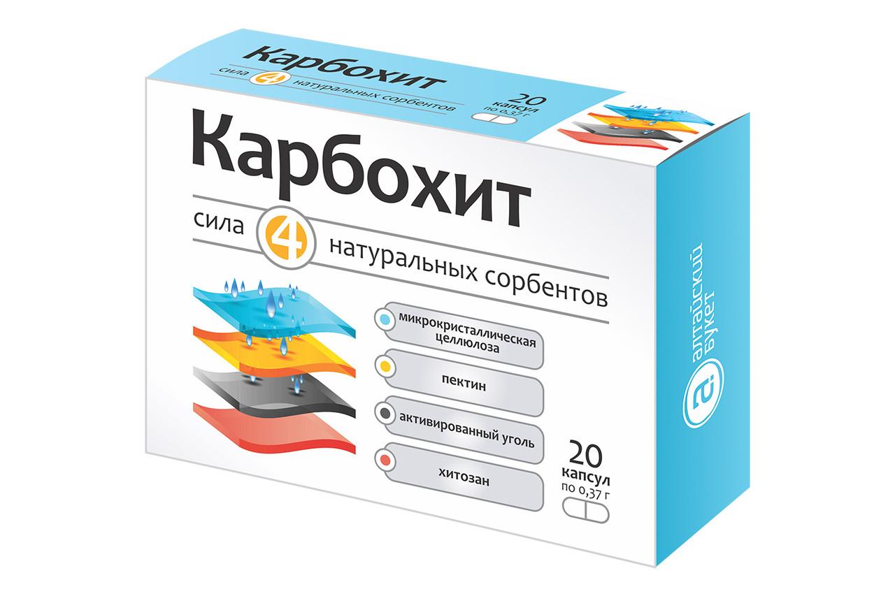 КарбоХит, очищение организма, нормализация работы ЖКТ, 20кап