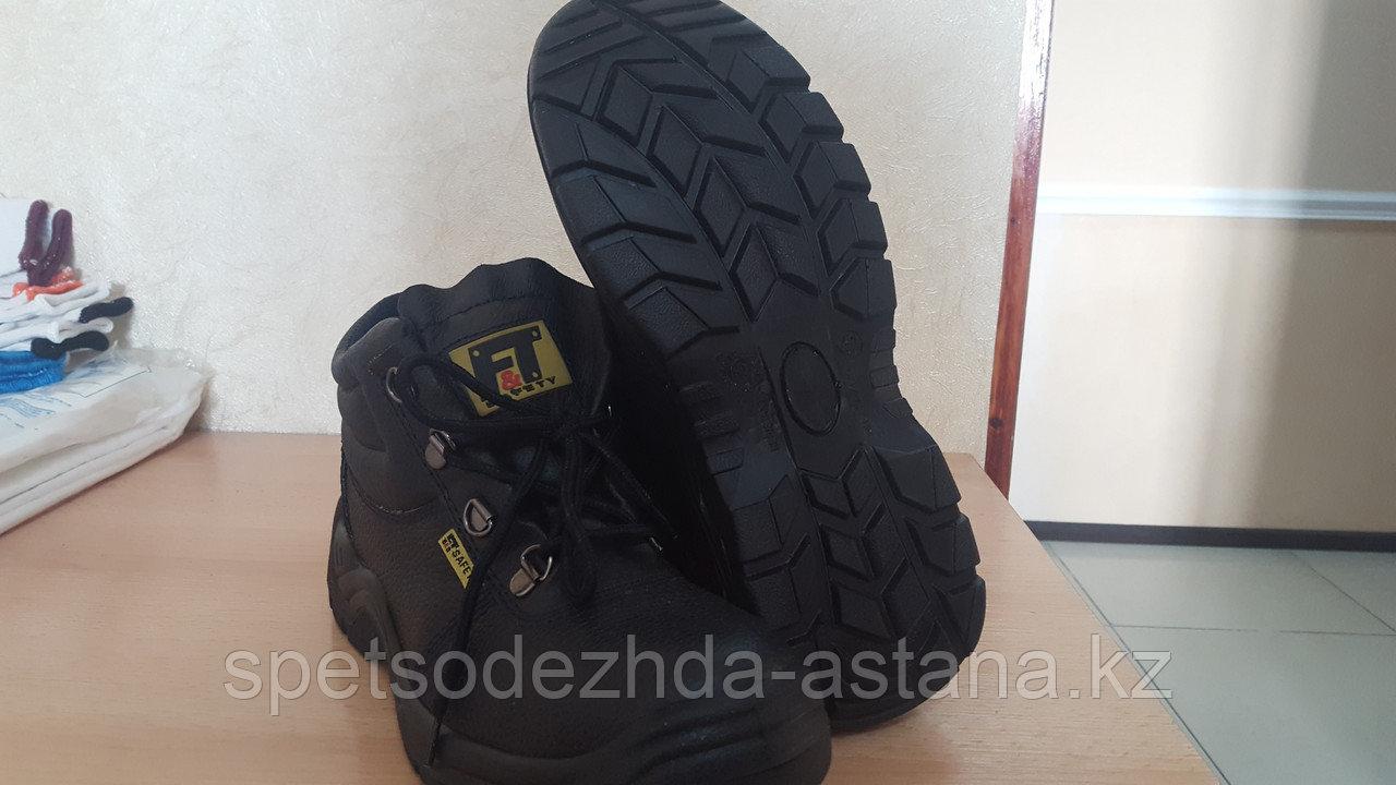 Ботинки спецобувь с металлическим подноском