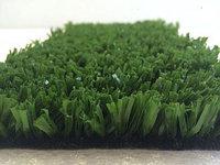 Искусственная трава для футбола 20 мм