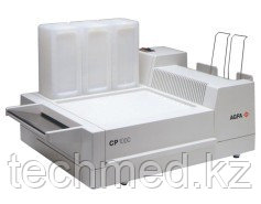 Проявочная машина Agfa CP1000