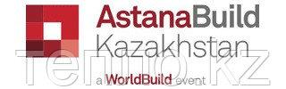 AstanaBuild / WorldBuild Astana 2017 «Отопление, вентиляция, кондиционирование, водоснабжение и сантехника»