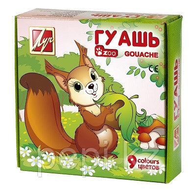 "Гуашь ""Zoo"" 9 цветов* 15 мл"