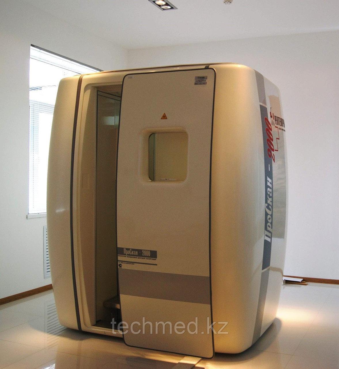 Флюорограф малодозовый цифровой сканирующий ПроСкан-2000