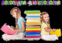 Занятия с детьми дошкольного и школьного возраста с синдромом Дауна