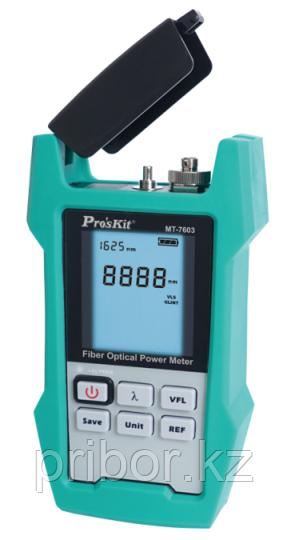 Измеритель мощности волоконно-оптический Proskit MT-7603