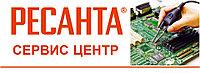 Ремонт стабилизаторов напряжения РЕСАНТА от 8000 тенге