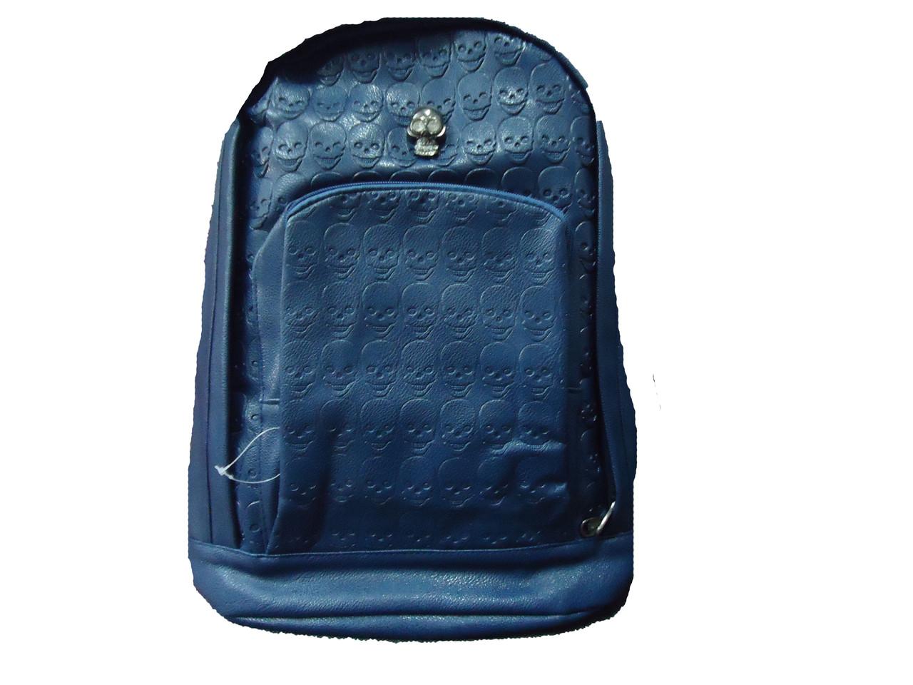 Рюкзак Blue Skillet