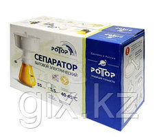 Сепаратор молока Ротор СП 003-01 (55 л.)