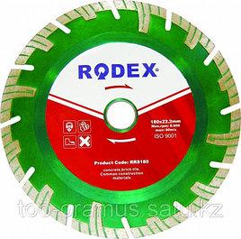 Алмазные диски Rodex сегментные,сухорезы,гранит,кафель,