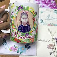 Печать на кружках, кружка 7 мая, кружка 8 марта в Астане