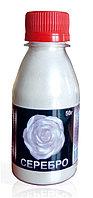 Кандурин серебро, 50 г