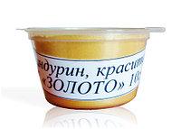 Кандурин золото, 10 г