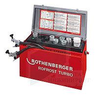 Аппарат для заморозки труб Rothenberger ROFROST TURBO 2 с редукционными вкладышами (4 шт.)