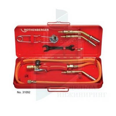 Набор Rothenberger AIRPROP для пайки твердым припоем 14-16-19 мм без регулятора, в металлическом ящике