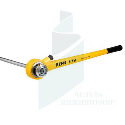 Ручной резьбонарезной клупп REMS EVA R 1/2-3/4-1 в стальном ящике