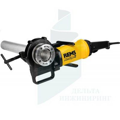 Электрический резьбонарезной клупп REMS Amigo 2 Set M 20-25-32-40-50