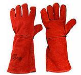 Перчатки Краги, фото 2