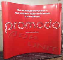 Pop Up Magnetic 3*3 с печатью
