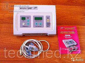 Аппарат лазерной терапии Лазмик-ВЛОК, фото 3