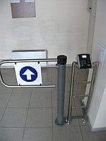 Установка биометрической системы учета рабочего времени и контроля доступа 5
