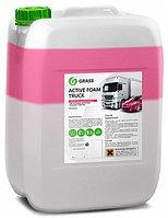 """Активная пена """"Active Foam Truck"""" (канистра 23 кг) GRASS"""