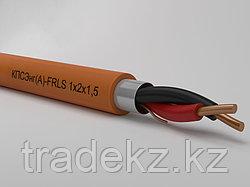 КПСнг(А)-FRLS 2х2х0,35 кабель для систем сигнализации огнестойкий, бухта 200 м.