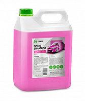"Наношампунь ""Nano Shampoo"" (канистра 5 кг) GRASS"