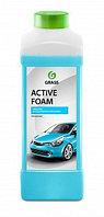 "Активная пена ""Active Foam"" (канистра 1 л) GRASS"