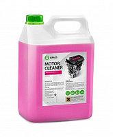 """Очиститель двигателя """"Motor Cleaner"""" (кан. 5,8 кг) GRASS"""