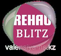 Пластиковые Окна REHAU BLITZ  в Астане - качество по доступной цене