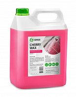 """Холодный воск """"Cherry Wax"""" (канистра 5 кг) GRASS"""