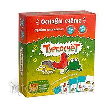 Развивающая настольная игра БАНДА УМНИКОВ УМ003 Турбосчёт