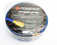Шланг резиновый армированный с фитингами Forsage 10*16мм*15м