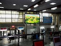 Экран на вокзале
