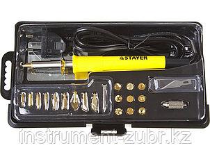 """Прибор для выжигания STAYER """"PROFESSIONAL"""", 3в1, с набором насадок 20шт, фото 2"""