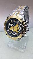 Часы мужские Casio 0075-4