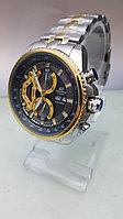 Часы Casio мужские 0080-4